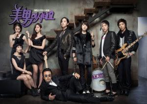 دانلود آهنگ کره ای سریال تو زیبایی