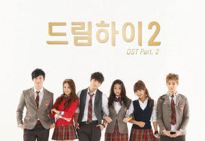 دانلود آهنگ کره ای DAY AFTER DAY سریال رویای بلند2