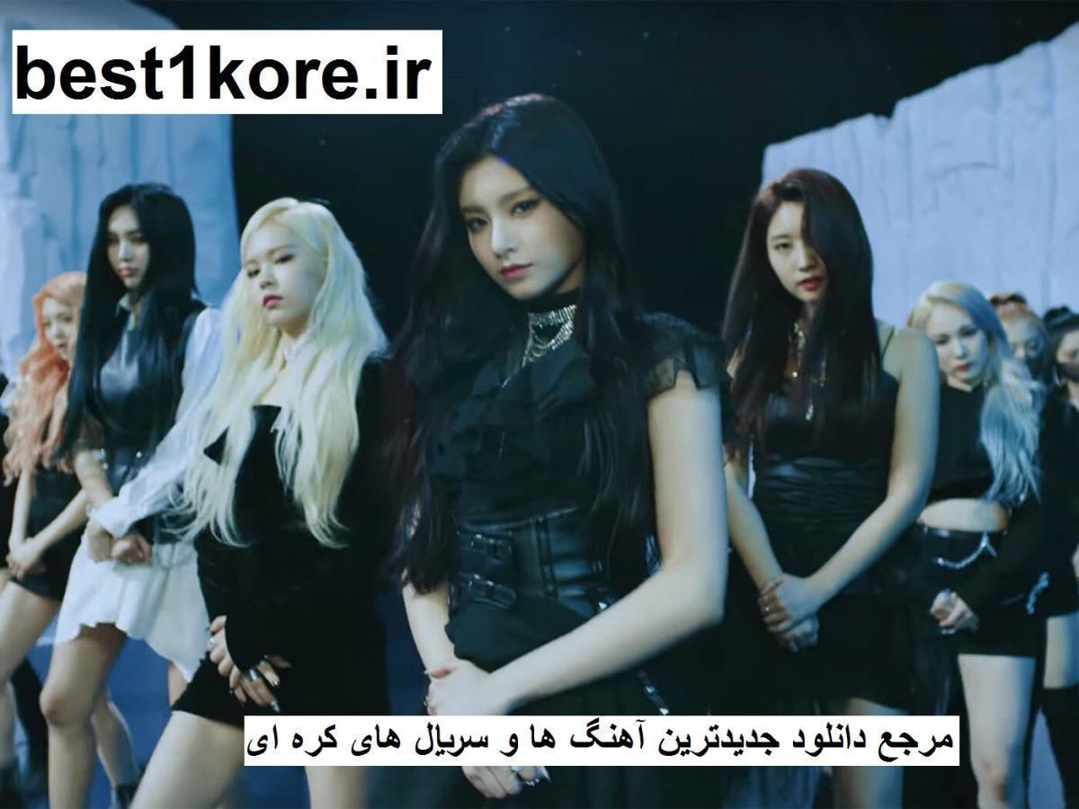 دانلود آهنگ کره ای ADIOS