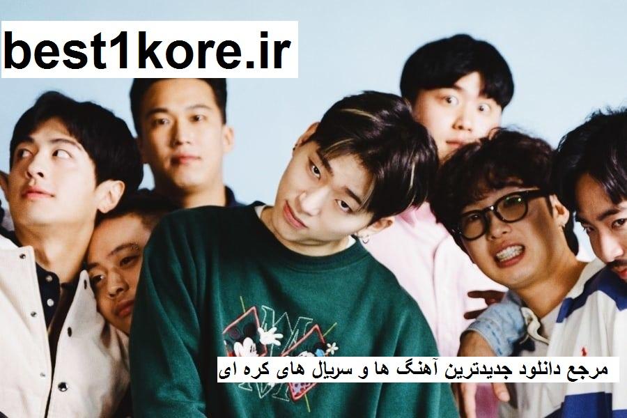 دانلودآهنگ کره ای any song