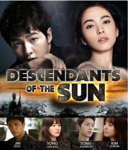 دانلود آهنگ کره ای نسل خورشید