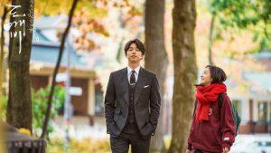 دانلود آهنگ کره ای سریال گوبلین
