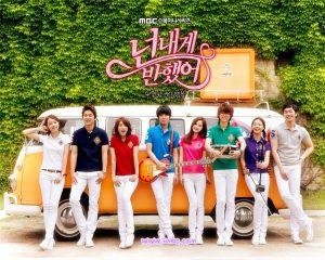 دانلود آهنگ کره ای سریال عاشقم شدی
