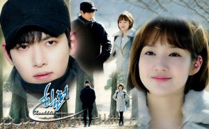 دانلود آهنگ کره ای سریال هیلر