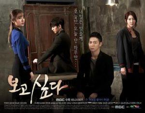 دانلود آهنگ کره ای سریال دلم برات تنگ شده