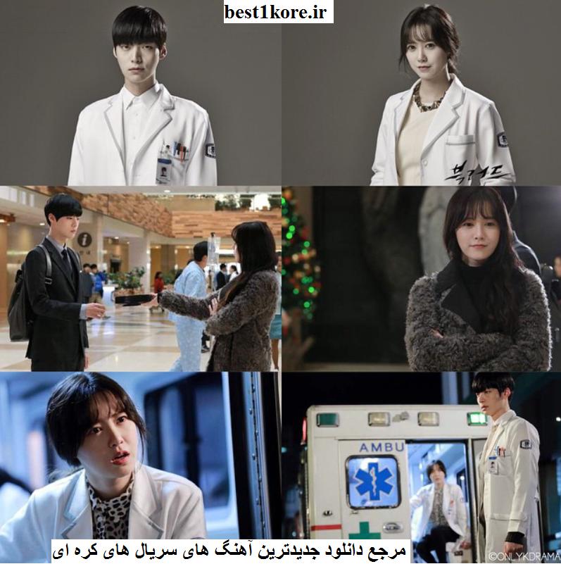 دانلود آهنگ های سریال کره ای خون