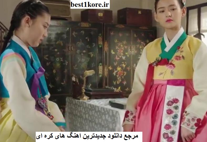 دانلود آهنگ های سریال کره ای دختر پر روی من