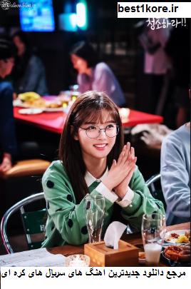 دانلود آهنگ های سریال کره ای حالا با عشق تمیز کن