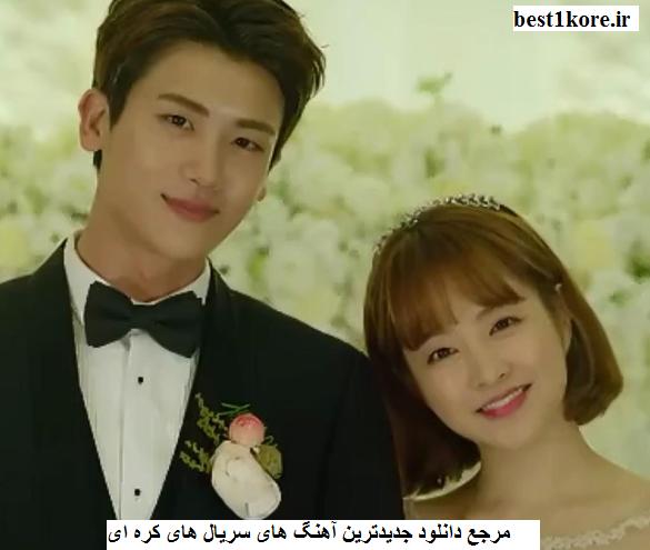 دانلود آهنگ های سریال کره ای دو بونگ سون زن قوی