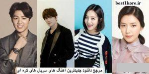 دانلود آهنگ کره ای سریال هنرمندان