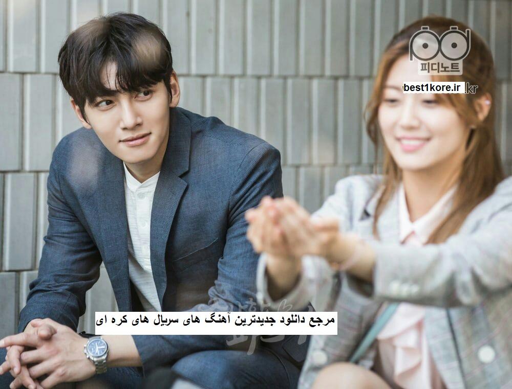 دانلود آهنگ های سریال کره ای شریک مشکوک