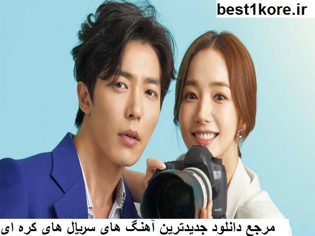 دانلود آهنگ های سریال کره ای زندگی خصوصی او