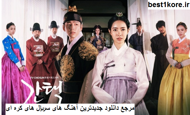 دانلود آهنگ های سریال کره ای جنگ بین زنان