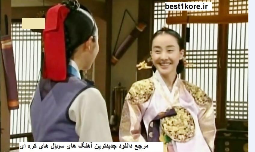 دانلود آهنگ های سریال کره ای آیسان