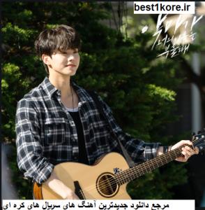 دانلود آهنگ کره ای سریال شیطان نامت را فرا می خواند