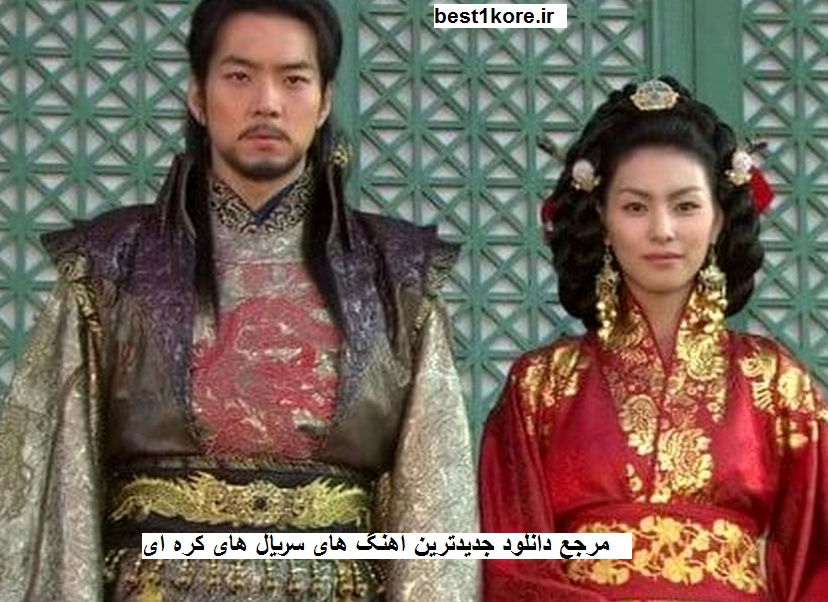 دانلود آهنگ های سریال کره ای امپراطور بادها
