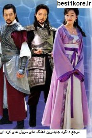 دانلود آهنگ های سریال کره ای امپراطور دریا